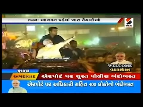 PM Narendra Modi confides in Modasa security during Gujarat visit ॥ Sandesh News
