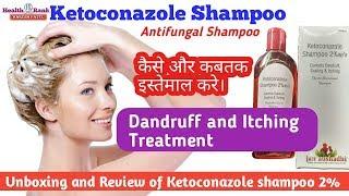 Ketoconazole Shampoo Hindi    How to use Ketoconazole    Review & Benefits    Health Rank