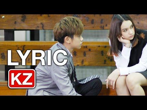 ขอใช้คำว่ารัก (Just one word) – Third KAMIKAZE [Official Lyric]