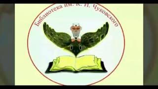 Кукольный спектакль по сказке Ю. М. Магалифа «Приключения Жакони».