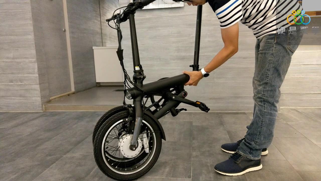 米騎生活 騎記電助力自行車摺疊示範 by 硬是要學 - YouTube