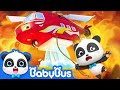 Fire Rescue Squad - Fire Truck, Ambulance, Police Car 🚒🚑🚓   Nursery Rhymes   Kids Songs   BabyBus