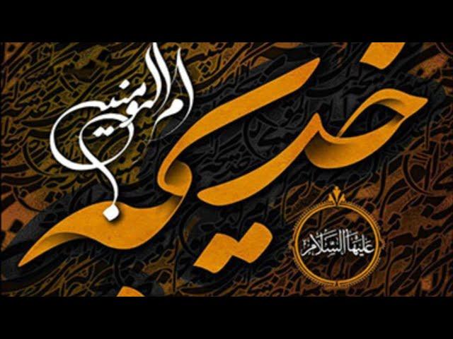 40. The Life of the Prophet ﷺ : Death of Khadijah and Abu Taalib