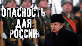 «Пшеничный майдан» для «Алжирского Путина»