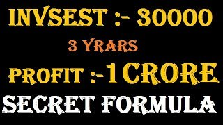 How to Make 1 Crore In 3 Years By Low Investment In Stock Market || multibagger penny stock
