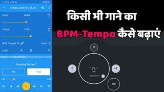 How to music speed changer APK || kisi bhi gane ka speed kaise change Kare screenshot 3