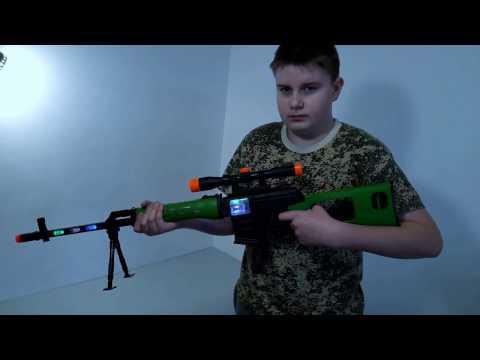 Снайперская винтовка игрушка СВД