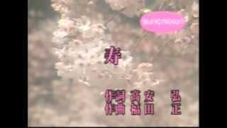 TJ 0201 寿 成世昌平 台湾次郎唄