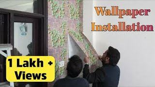 How To Hang Self-Adhesive Natural 3D Wallpaper |  Wallpaper installation in India in Hindi
