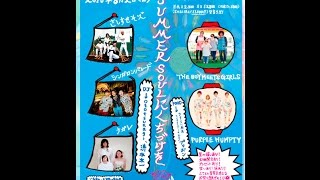 2015.08.02.SUN.@club vijon club vijon&chase the chance!共同周年企画...