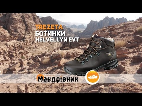 видео: Ботинки trezeta helvellyn evt