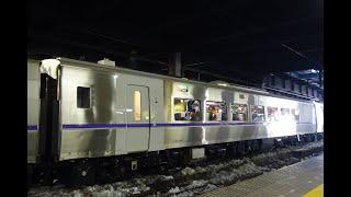 キハ260-1406 東室蘭→登別 特急「スーパー北斗19号」 キハ261系 JR北海道 室蘭本線 19D