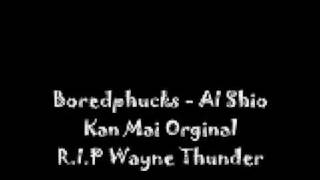 Boredphucks - Ai Shio Kan Mai Orginal (Explicit Lyrics)