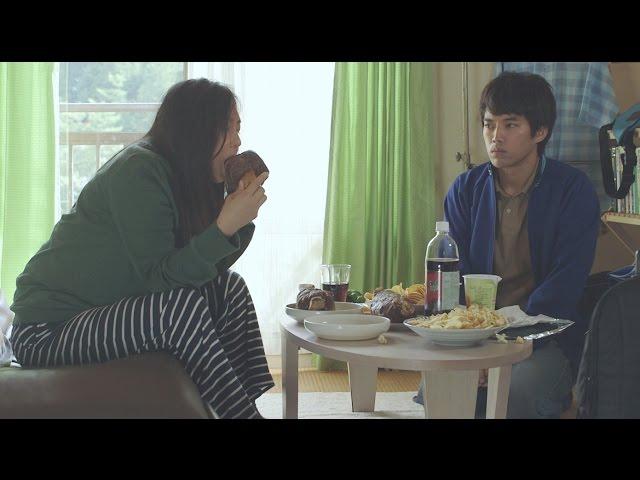 杉野希妃初の長編作!映画『マンガ肉と僕』予告編
