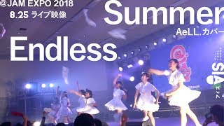 8月25日と26日に横浜アリーナにて行われた「@JAM EXPO 2018」。 25日の...