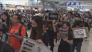 香港デモ空港で5日連続 夕方以降の全出発便が欠航(19/08/14)