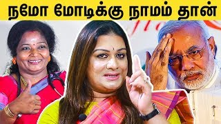 Apsara Reddy Interview About Tamilisai & Modi | BJP