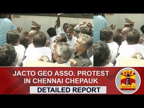 Jacto Geo Association protest at Chennai Chepauk demanding various needs   DETAILED REPORT
