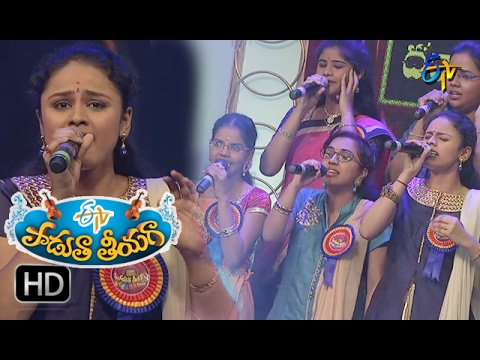 Padutha Theeyaga |19th February 2017| Full Episode | ETV Telugu