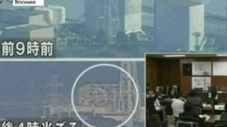видео Разрушительный взрыв на заводе в Китае: причины и последствия