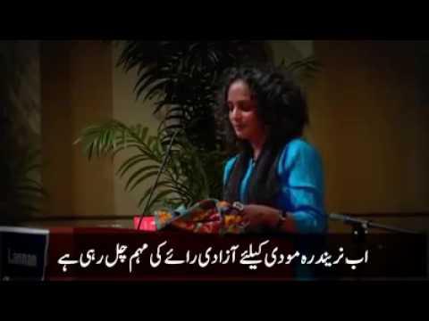 Who is Narindra Modi? Arundhati Roy explains.