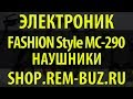 FASHION Style MC 290