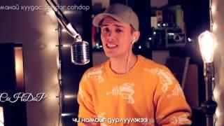 [ Mongolian Subtitle ] Ed Sheeran - Shape Of You