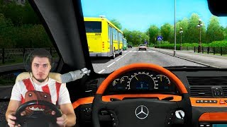 РАБОТАЮ ВОДИТЕЛЕМ У ПРЕЗИДЕНТА - CITY CAR DRIVING + РУЛЬ