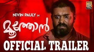 Moothon - Official Trailer | Review | Nivin Pauly | Geetu Mohandas