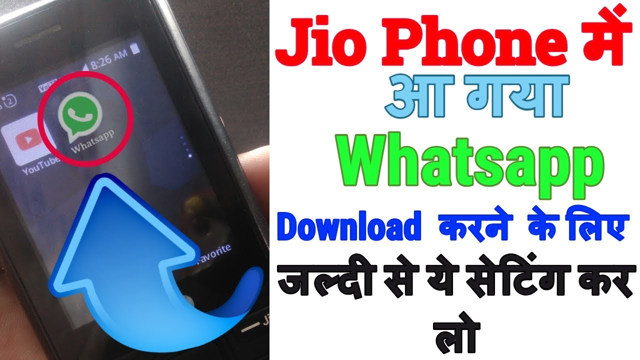 whatsapp kaise download kare video main dikhao