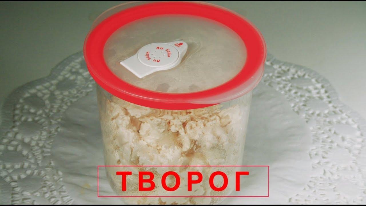 Пепсин для изготовления сыра, пепсин, микробиальный ренин, meito, закваска, фермент для приготовления сыра. Рецепт домашнего сыра, рецепт.