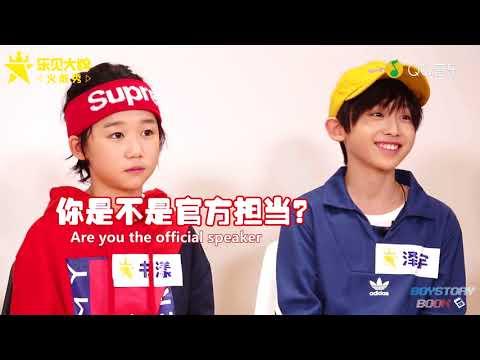 【ENG SUB】BOY STORY - QQMUSIC 《Nice 2 Meet Idols - Predebut Show》 EP.01 180705