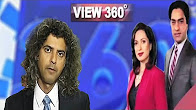 View 360 - 11 July 2017 - Aaj News