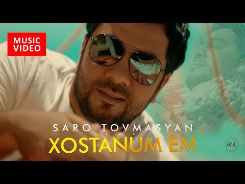 Saro Tovmasyan - Xostanum em / Սարո Թովմասյան - Խոստանում եմ #Sarotovmasyan