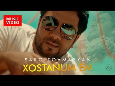 Saro (Saro Tovmasyan) - Xostanum em (2017)