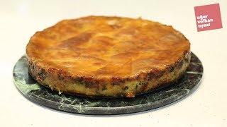 Unsuz Patates Tart Nasıl Yapılır (Enfes Yemek Tarifleri)