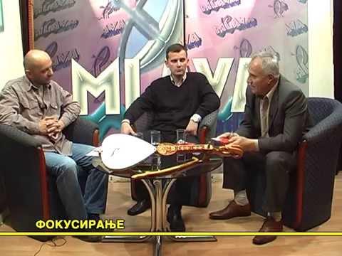 Fokusiranje 2015.  gosti guslari Bosko Vujacic i Dejan Stojadinovic