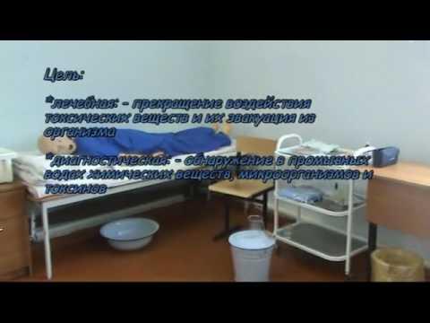 Медиолл продажа медицинского оборудования и расходных