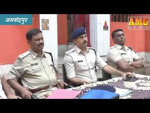 AMG News Jamshedpur 13 October 2019 (Week Review Episode)