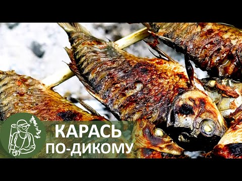 Вопрос: Какой рыбы не существует в природе?