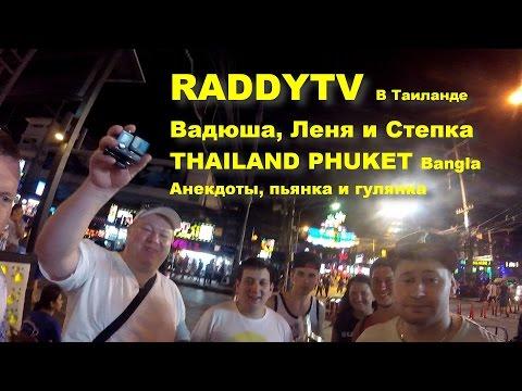 История Приморского края, Приморский