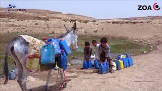 سنوات الظمأ .. فيلم وثائقي يمني