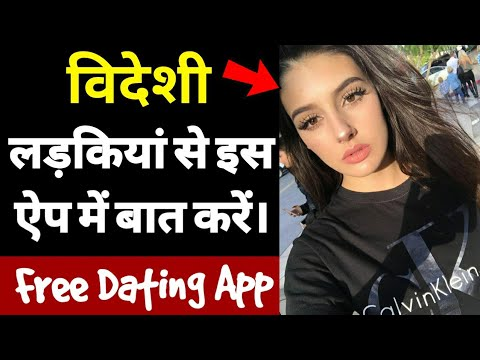 Chat With Foreigner Girls On This App For Free | Free Dating App | Free App To Chat With Girls