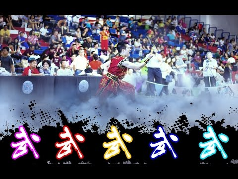 USA WUSHU TEAM TRIALS - Highlights Music Video 2015