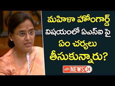 Telangana Assembly | Question Hour | She Teams | Naini Narsimha Reddy| Gongidi Sunitha | YOYO NEWS24