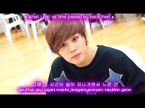 2YOON Nightmare ft BTOB Ilhoon [ENG SUB + ROM + HAN] HD