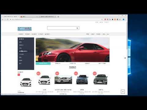 누구나 쉽게 설치 운영할 수 있는 렌트카 홈페이지