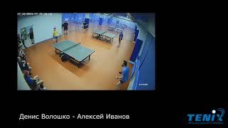 Настольный теннис - это весело! :)