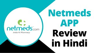 How To Use Netmeds India's Trusted Online Pharmacy App In Hindi | Netmeds App Review in Hindi screenshot 2