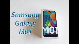 Samsung Galaxy M01 - Отличный аппарат в бюджетном сегменте